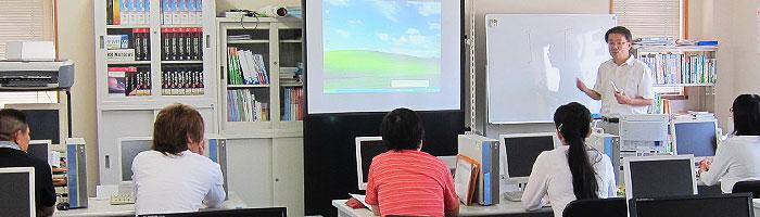 パソコン教室受講中の風景